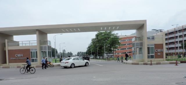 Cmh Army Hospital